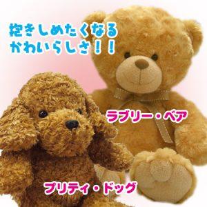 love_b2